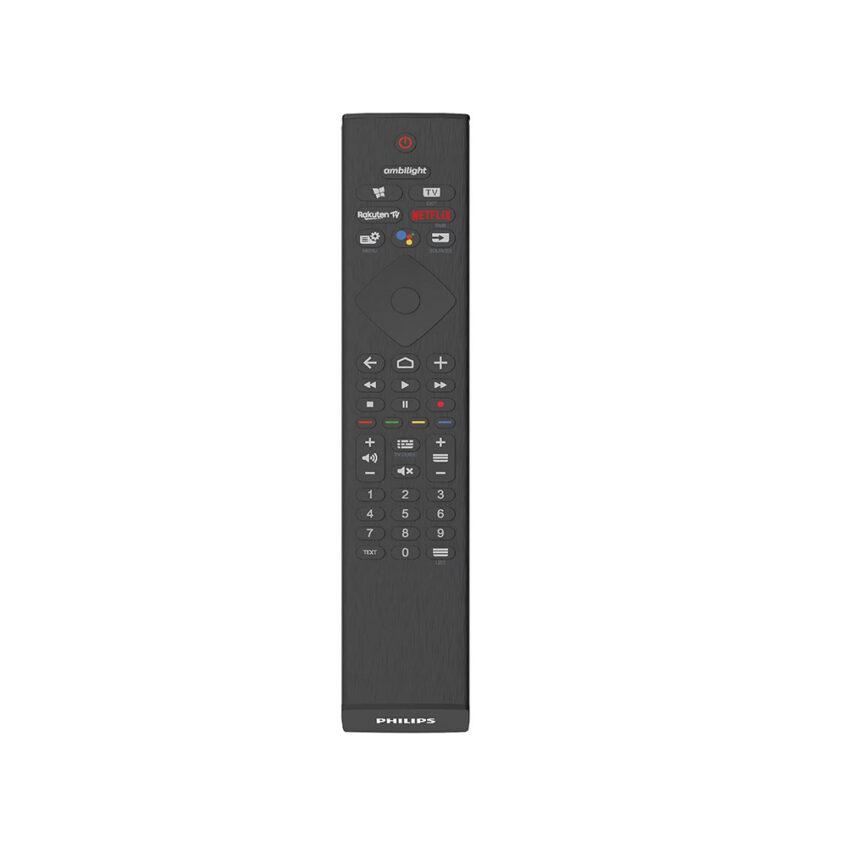 43PUS8505 remote1