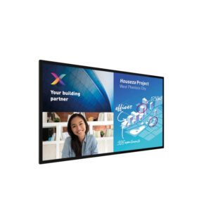 Philips 55BDL6051C professional display digital signage