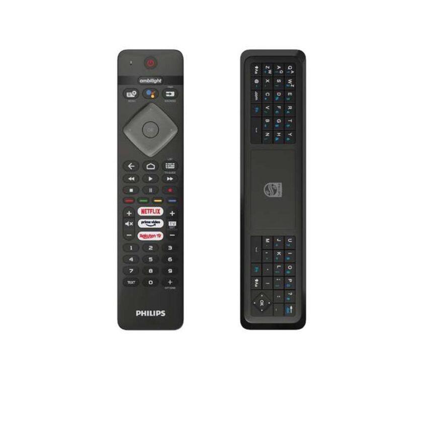 50pus8556 remote